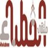 الأُستاذ شريف عبد العزيز حَفِظَه الله تعالى