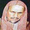 الشَّيخ عبد العزيز بن باز رَحِمَهُ الله تعالى