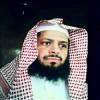 فَضِيلَة الشَّيخِ عبد الله بن جار الله الجار الله رَحِمَهُ اللّهُ تعالى