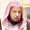 فضيلة الشيخ د. عبد الكريم بن عبد الله الخضير