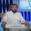 إبراهيم أبو حرب